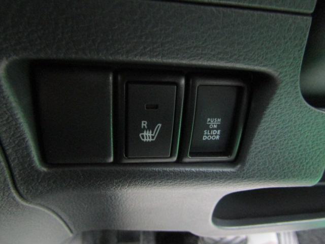 XSターボ フルセグ 8インチナビ ETC バックカメラ オートエアコン ステアリングスイッチ 両側パワースライドドア セキュリティアラーム 15インチアルミ フォグライト Aストップ リアワイパー バドルシフト(22枚目)