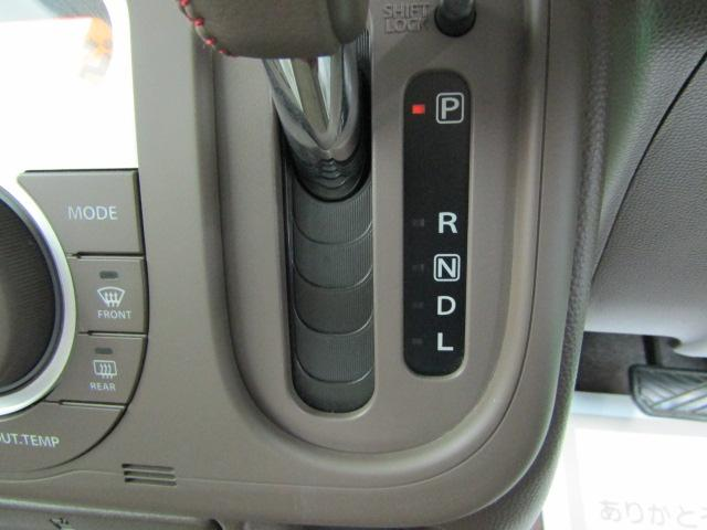 X ワンオーナー メモリーナビ スマートキー ワンセグ オートエアコン リアワイパー HID セキュリティアラーム プライバシーガラス オートライト プッシュスタート アイドリングストップ ETC(11枚目)