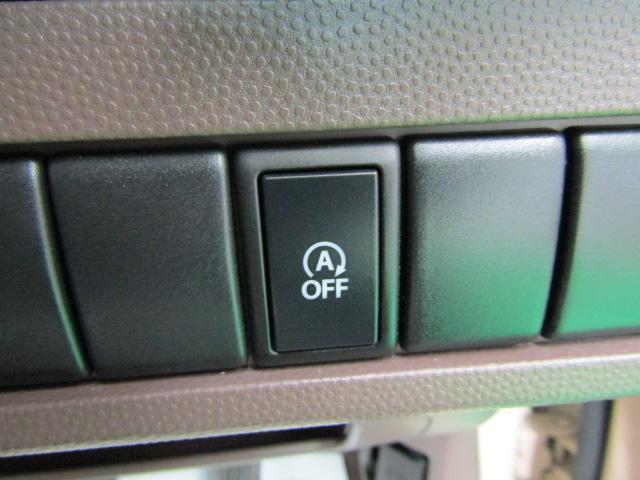 X ワンオーナー メモリーナビ スマートキー ワンセグ オートエアコン リアワイパー HID セキュリティアラーム プライバシーガラス オートライト プッシュスタート アイドリングストップ ETC(17枚目)