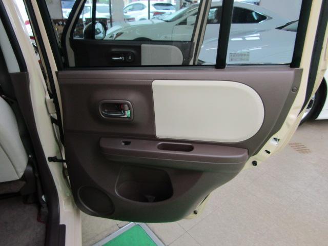 X ワンオーナー メモリーナビ スマートキー ワンセグ オートエアコン リアワイパー HID セキュリティアラーム プライバシーガラス オートライト プッシュスタート アイドリングストップ ETC(27枚目)