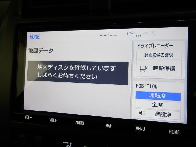 S GRスポーツ ワンオーナー 9インチナビ トヨタセーフティセンス フルセグ バックカメラ プッシュスタート ビルトインETC オートエアコン ステアリングスイッチ オートライト LEDヘッドライト フォグライト(8枚目)