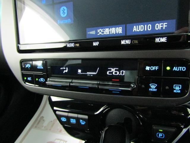 S GRスポーツ ワンオーナー 9インチナビ トヨタセーフティセンス フルセグ バックカメラ プッシュスタート ビルトインETC オートエアコン ステアリングスイッチ オートライト LEDヘッドライト フォグライト(10枚目)