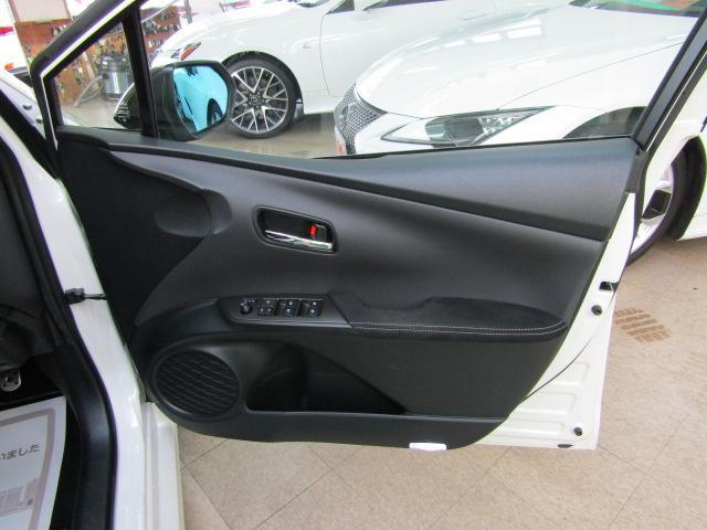 S GRスポーツ ワンオーナー 9インチナビ トヨタセーフティセンス フルセグ バックカメラ プッシュスタート ビルトインETC オートエアコン ステアリングスイッチ オートライト LEDヘッドライト フォグライト(36枚目)
