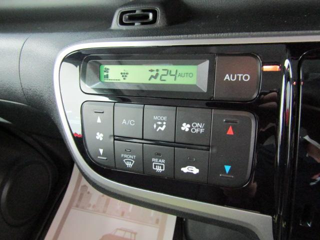 G・Lパッケージ ワンオーナー SDナビ HID フルセグ オートエアコン ステアリングスイッチ オートライト 両側パワースライドドア 横滑り防止装置 チルトステア プライバシーガラス シートリフター 電動格納ミラー(10枚目)