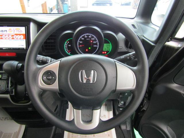 G・Lパッケージ ワンオーナー SDナビ HID フルセグ オートエアコン ステアリングスイッチ オートライト 両側パワースライドドア 横滑り防止装置 チルトステア プライバシーガラス シートリフター 電動格納ミラー(11枚目)