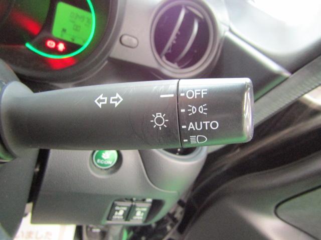 G・Lパッケージ ワンオーナー SDナビ HID フルセグ オートエアコン ステアリングスイッチ オートライト 両側パワースライドドア 横滑り防止装置 チルトステア プライバシーガラス シートリフター 電動格納ミラー(15枚目)