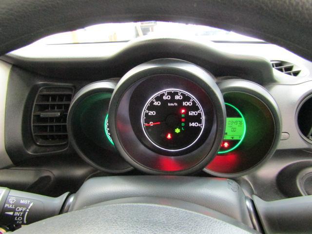 G・Lパッケージ ワンオーナー SDナビ HID フルセグ オートエアコン ステアリングスイッチ オートライト 両側パワースライドドア 横滑り防止装置 チルトステア プライバシーガラス シートリフター 電動格納ミラー(16枚目)