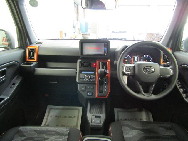 G ワンオーナー フルセグ メモリーナビ ブルートゥース ミュージックサーバー ABS 衝突軽減ブレーキ セキュリティアラーム 15インチアルミ プライバシーガラス アイドリングストップ オートエアコン(2枚目)