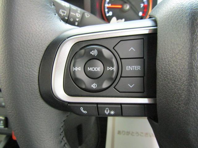 G ワンオーナー フルセグ メモリーナビ ブルートゥース ミュージックサーバー ABS 衝突軽減ブレーキ セキュリティアラーム 15インチアルミ プライバシーガラス アイドリングストップ オートエアコン(12枚目)