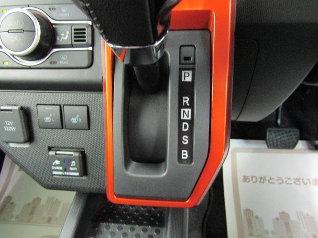 G ワンオーナー フルセグ メモリーナビ ブルートゥース ミュージックサーバー ABS 衝突軽減ブレーキ セキュリティアラーム 15インチアルミ プライバシーガラス アイドリングストップ オートエアコン(13枚目)