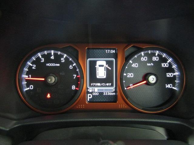 G ワンオーナー フルセグ メモリーナビ ブルートゥース ミュージックサーバー ABS 衝突軽減ブレーキ セキュリティアラーム 15インチアルミ プライバシーガラス アイドリングストップ オートエアコン(16枚目)