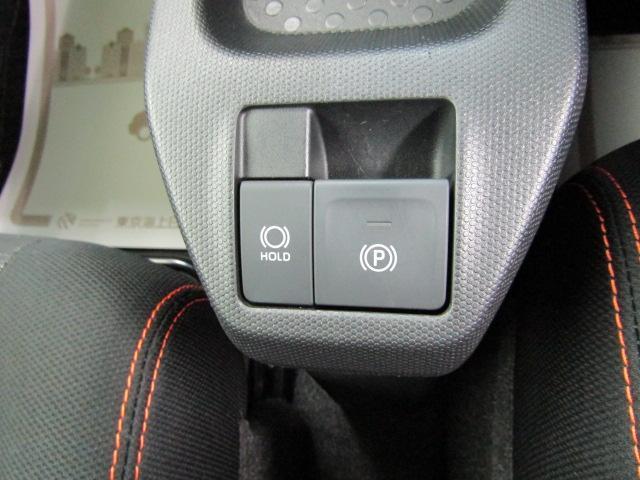 G ワンオーナー フルセグ メモリーナビ ブルートゥース ミュージックサーバー ABS 衝突軽減ブレーキ セキュリティアラーム 15インチアルミ プライバシーガラス アイドリングストップ オートエアコン(17枚目)