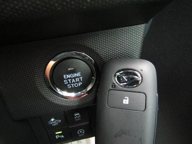 G ワンオーナー フルセグ メモリーナビ ブルートゥース ミュージックサーバー ABS 衝突軽減ブレーキ セキュリティアラーム 15インチアルミ プライバシーガラス アイドリングストップ オートエアコン(20枚目)