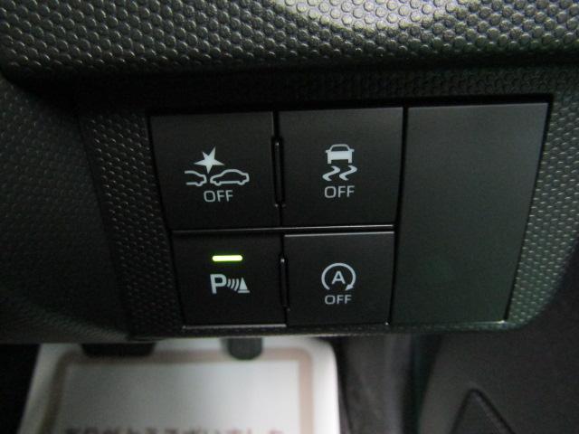 G ワンオーナー フルセグ メモリーナビ ブルートゥース ミュージックサーバー ABS 衝突軽減ブレーキ セキュリティアラーム 15インチアルミ プライバシーガラス アイドリングストップ オートエアコン(21枚目)