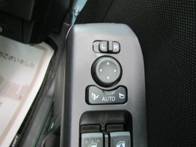G ワンオーナー フルセグ メモリーナビ ブルートゥース ミュージックサーバー ABS 衝突軽減ブレーキ セキュリティアラーム 15インチアルミ プライバシーガラス アイドリングストップ オートエアコン(22枚目)