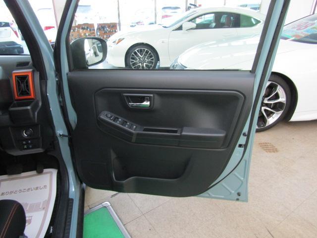 G ワンオーナー フルセグ メモリーナビ ブルートゥース ミュージックサーバー ABS 衝突軽減ブレーキ セキュリティアラーム 15インチアルミ プライバシーガラス アイドリングストップ オートエアコン(31枚目)