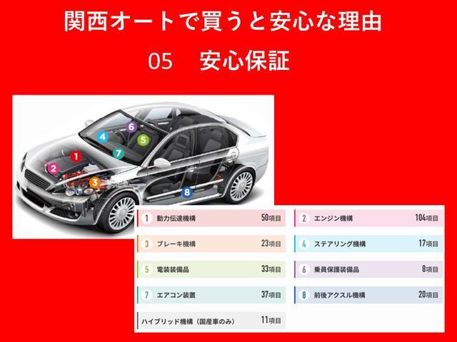 G ワンオーナー フルセグ メモリーナビ ブルートゥース ミュージックサーバー ABS 衝突軽減ブレーキ セキュリティアラーム 15インチアルミ プライバシーガラス アイドリングストップ オートエアコン(46枚目)