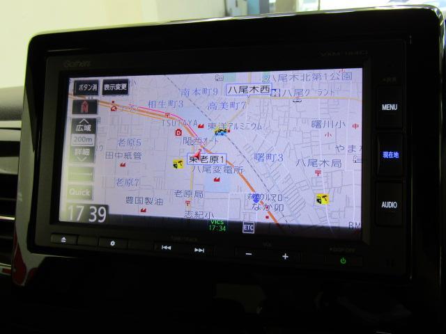 G・Lホンダセンシング ワンオーナー SDナビ バックカメラ オートエアコン ABS 両側パワースライドドア スマートキー プッシュスタート ビルトインETC 14アルミ ステアリングスイッチ リアワイパー オートライト(8枚目)