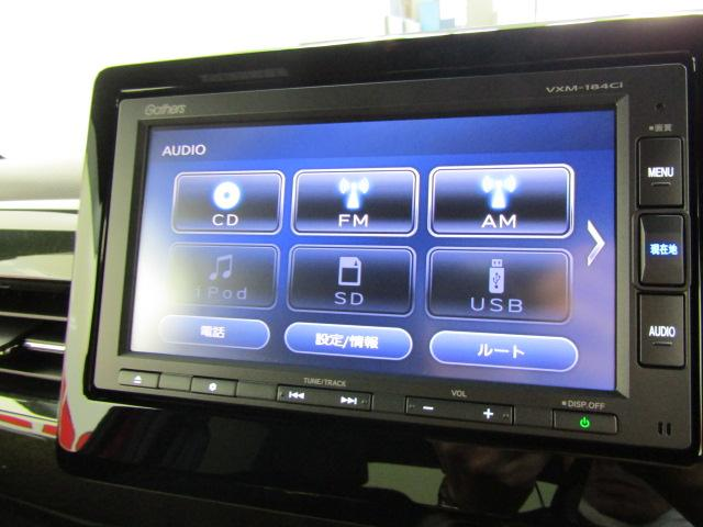 G・Lホンダセンシング ワンオーナー SDナビ バックカメラ オートエアコン ABS 両側パワースライドドア スマートキー プッシュスタート ビルトインETC 14アルミ ステアリングスイッチ リアワイパー オートライト(9枚目)