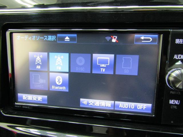 Sツーリングセレクション・GRスポーツ SDナビ DVD フルセグ ブルートゥース バックカメラ ABS オートエアコン ステアリングスイッチ スマートキー プッシュスタート オートライト LEDヘッドライト フォグライト チルトステア(9枚目)
