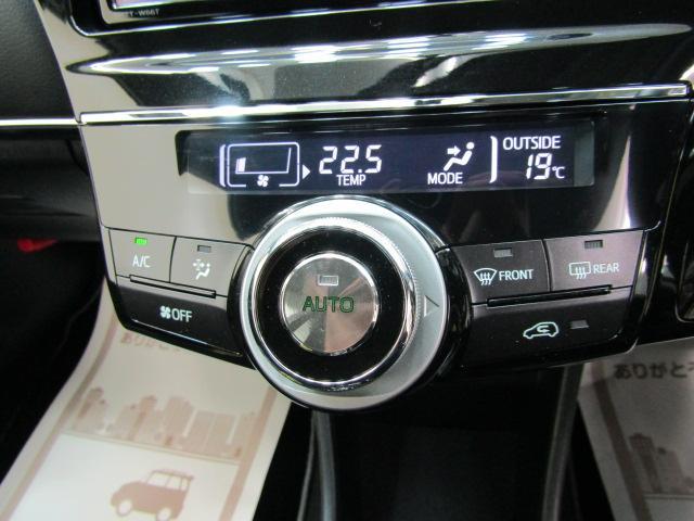 Sツーリングセレクション・GRスポーツ SDナビ DVD フルセグ ブルートゥース バックカメラ ABS オートエアコン ステアリングスイッチ スマートキー プッシュスタート オートライト LEDヘッドライト フォグライト チルトステア(10枚目)