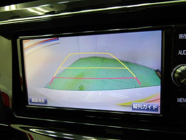 Sツーリングセレクション・GRスポーツ SDナビ DVD フルセグ ブルートゥース バックカメラ ABS オートエアコン ステアリングスイッチ スマートキー プッシュスタート オートライト LEDヘッドライト フォグライト チルトステア(12枚目)