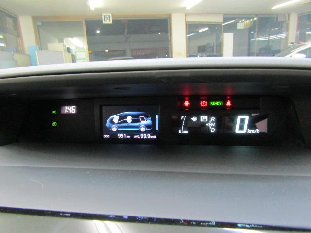 Sツーリングセレクション・GRスポーツ SDナビ DVD フルセグ ブルートゥース バックカメラ ABS オートエアコン ステアリングスイッチ スマートキー プッシュスタート オートライト LEDヘッドライト フォグライト チルトステア(18枚目)