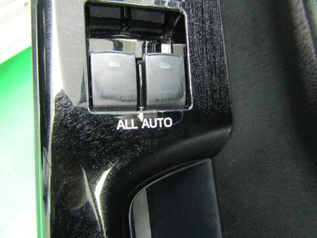 Sツーリングセレクション・GRスポーツ SDナビ DVD フルセグ ブルートゥース バックカメラ ABS オートエアコン ステアリングスイッチ スマートキー プッシュスタート オートライト LEDヘッドライト フォグライト チルトステア(23枚目)