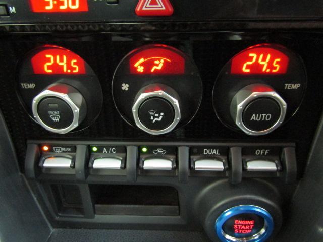 GT ワンオーナー SDナビ フルセグ ブルートゥース バックカメラ ABS オートエアコン ステアリングスイッチ オートライト LEDヘッドライト スマートキー クルーズコントロール 柿本改マフラー(10枚目)