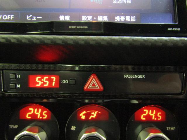 GT ワンオーナー SDナビ フルセグ ブルートゥース バックカメラ ABS オートエアコン ステアリングスイッチ オートライト LEDヘッドライト スマートキー クルーズコントロール 柿本改マフラー(22枚目)