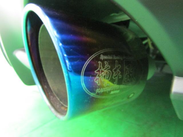 GT ワンオーナー SDナビ フルセグ ブルートゥース バックカメラ ABS オートエアコン ステアリングスイッチ オートライト LEDヘッドライト スマートキー クルーズコントロール 柿本改マフラー(36枚目)