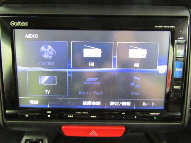 2トーンカラースタイル G・ターボLパッケージ ワンオーナー ABS フルセグ バックカメラ ステアリングスイッチ ビルトインETC チルトステアリング 両側パワースライドドア スマートキー プッシュスタート オートエアコン オートライト(9枚目)