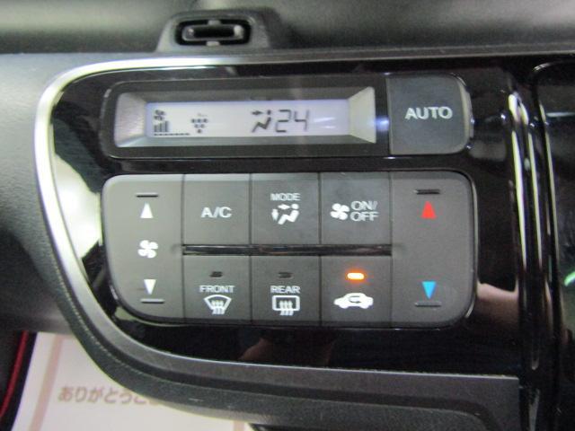2トーンカラースタイル G・ターボLパッケージ ワンオーナー ABS フルセグ バックカメラ ステアリングスイッチ ビルトインETC チルトステアリング 両側パワースライドドア スマートキー プッシュスタート オートエアコン オートライト(10枚目)