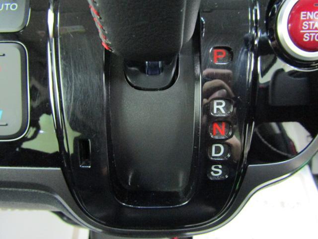 2トーンカラースタイル G・ターボLパッケージ ワンオーナー ABS フルセグ バックカメラ ステアリングスイッチ ビルトインETC チルトステアリング 両側パワースライドドア スマートキー プッシュスタート オートエアコン オートライト(11枚目)