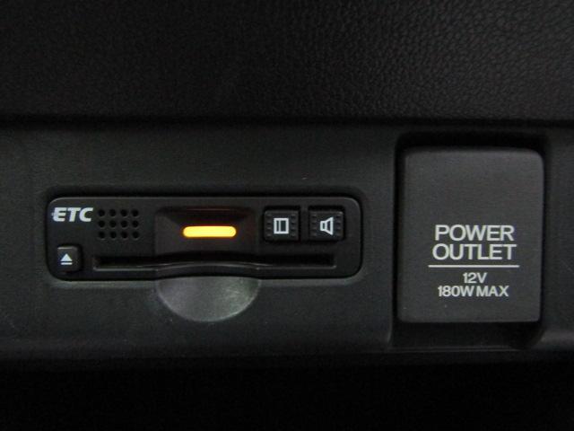 2トーンカラースタイル G・ターボLパッケージ ワンオーナー ABS フルセグ バックカメラ ステアリングスイッチ ビルトインETC チルトステアリング 両側パワースライドドア スマートキー プッシュスタート オートエアコン オートライト(22枚目)