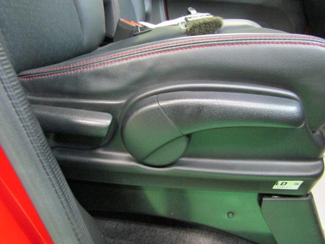 2トーンカラースタイル G・ターボLパッケージ ワンオーナー ABS フルセグ バックカメラ ステアリングスイッチ ビルトインETC チルトステアリング 両側パワースライドドア スマートキー プッシュスタート オートエアコン オートライト(26枚目)