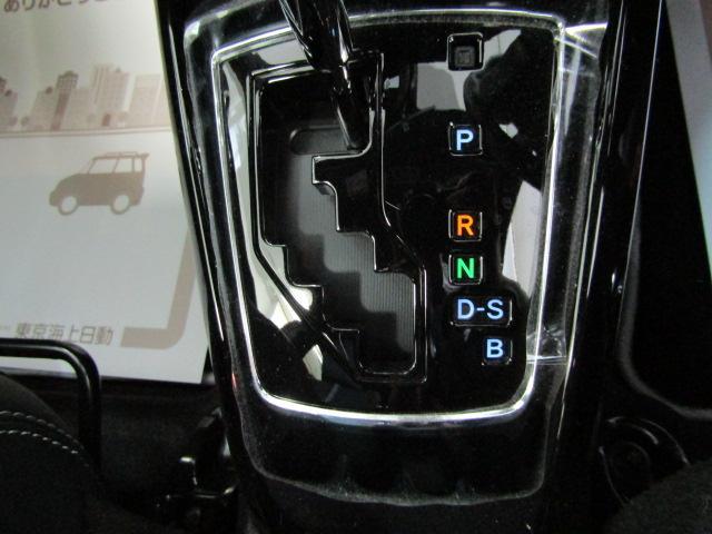 1.5G ダブルバイビー ワンオーナー SDナビ ワンセグ バックカメラ ステアリングスイッチ アイドリングストップ リアワイパー LEDヘッドライト スマートキー プッシュスタート ハーフレザーシート ビルトインETC(11枚目)