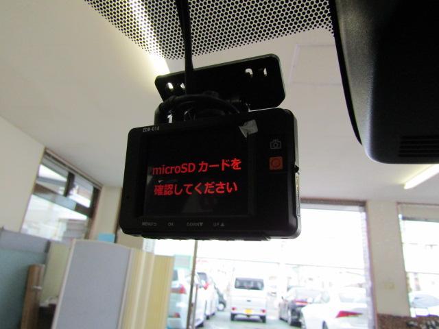 1.5G ダブルバイビー ワンオーナー SDナビ ワンセグ バックカメラ ステアリングスイッチ アイドリングストップ リアワイパー LEDヘッドライト スマートキー プッシュスタート ハーフレザーシート ビルトインETC(21枚目)