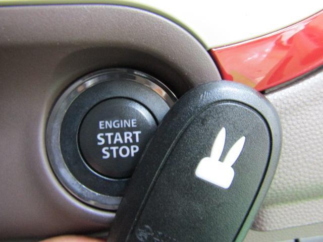 G ワンオーナー メモリーナビ スマートキー プッシュスタート ワンセグ リアワイパー HIDライト バニティミラー チルトステアリング アイドリングストップ セキュリティアラーム バックカメラ ABS(10枚目)