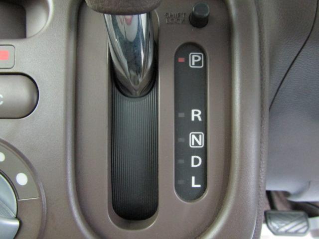 G ワンオーナー メモリーナビ スマートキー プッシュスタート ワンセグ リアワイパー HIDライト バニティミラー チルトステアリング アイドリングストップ セキュリティアラーム バックカメラ ABS(11枚目)