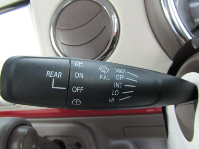 G ワンオーナー メモリーナビ スマートキー プッシュスタート ワンセグ リアワイパー HIDライト バニティミラー チルトステアリング アイドリングストップ セキュリティアラーム バックカメラ ABS(15枚目)