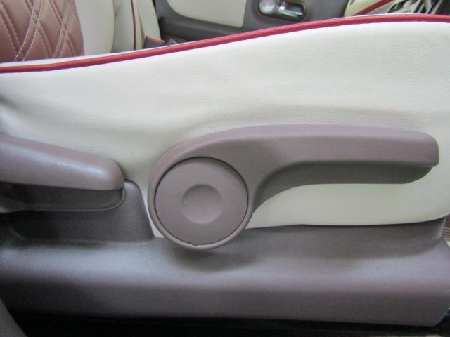 G ワンオーナー メモリーナビ スマートキー プッシュスタート ワンセグ リアワイパー HIDライト バニティミラー チルトステアリング アイドリングストップ セキュリティアラーム バックカメラ ABS(24枚目)