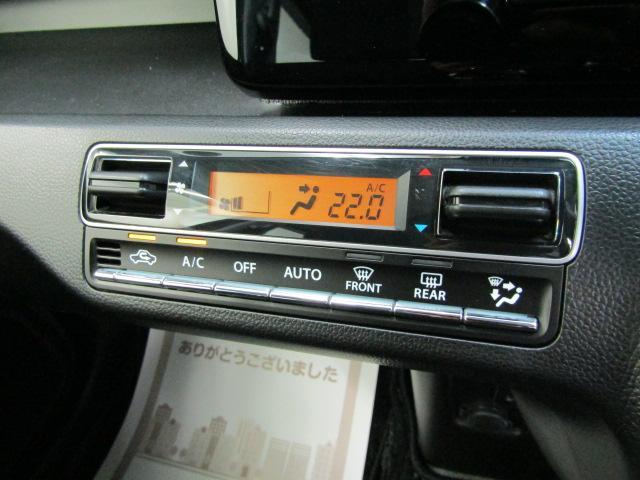 ハイブリッドX ワンオーナー SDナビ CD DVD フルセグTV アラウンドビューモニター スズキセーフティーサポート ステアリングスイッチ LEDヘッドライト スマートキー プッシュスタート 電動格納ミラー(10枚目)