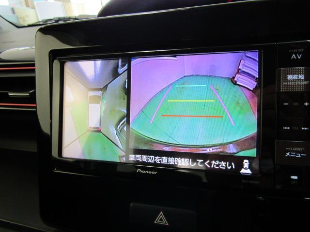ハイブリッドX ワンオーナー SDナビ CD DVD フルセグTV アラウンドビューモニター スズキセーフティーサポート ステアリングスイッチ LEDヘッドライト スマートキー プッシュスタート 電動格納ミラー(18枚目)