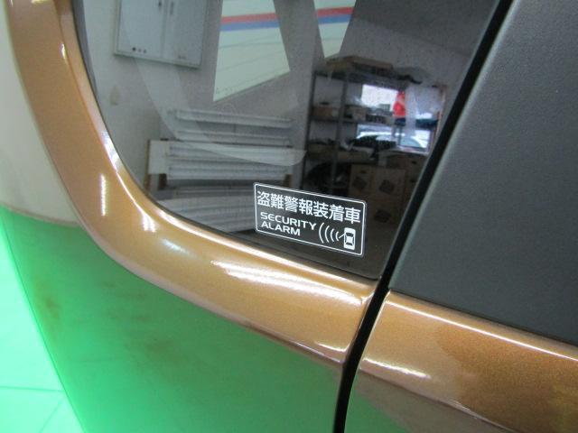 ハイブリッドX ワンオーナー SDナビ CD DVD フルセグTV アラウンドビューモニター スズキセーフティーサポート ステアリングスイッチ LEDヘッドライト スマートキー プッシュスタート 電動格納ミラー(26枚目)
