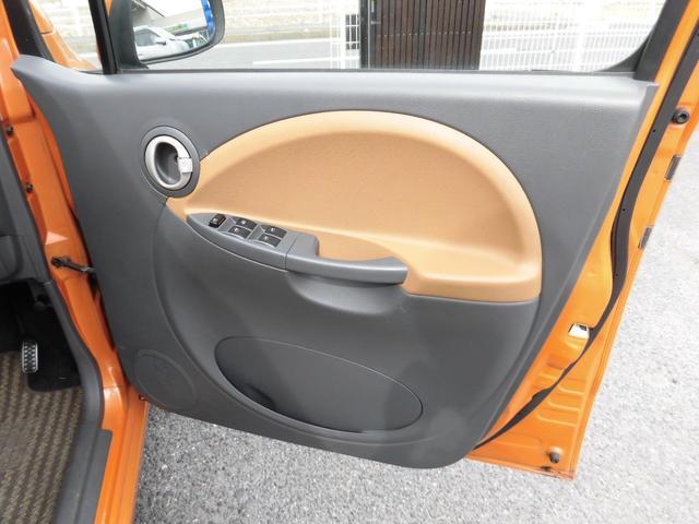 ダイハツ ムーヴラテ L キーレス ベンチシート フルフラット CD 軽自動車