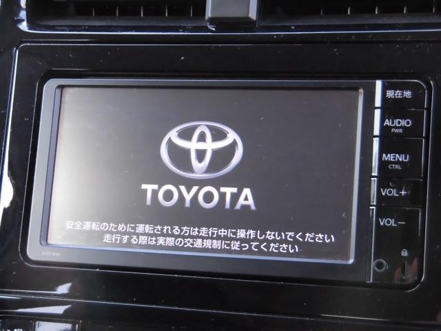 S セーフティセンス 純正SDナビTV バックカメラ ETC(20枚目)
