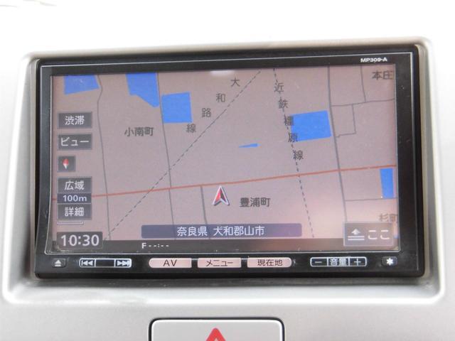 S キーレス 純正メモリーナビTV(18枚目)