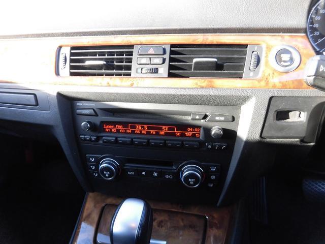 320iツーリング スマートキー 車高調 社外19AW(20枚目)