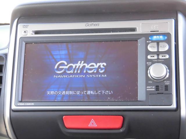G・Lパッケージ 片側パワスラ 純正ナビTV バックカメラ(20枚目)